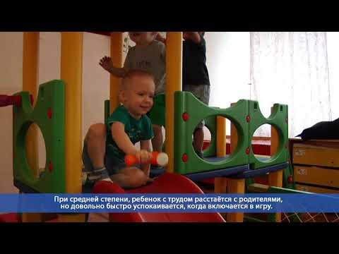 Десна-ТВ: День за днем от 16.01.2020