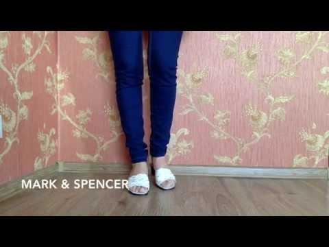Обувь из Second Hand