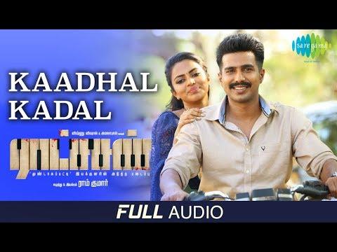 Kaadhal Kadal Dhana | Full Audio | Ratsasan | Vishnu Vishal, Amala Paul | Ghibran | Sathyaprakash