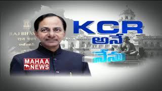 CM KCR ప్రమాణస్వీకారం - KCR as CM of Telangana  - netivaarthalu.com