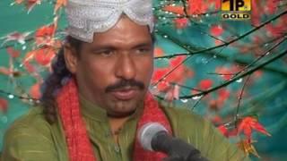Tere Rahwan Te Main - Ashraf Latti - Latest Punjabi And Saraiki Song