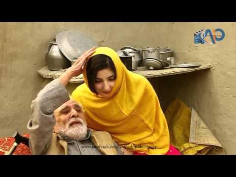 Gul Panra HD 720p pashto video song Shaira    HD Beats