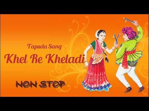 Tapuda Sang Khel Re Kheladi | Popular Gujarati Garba Songs 2014 | Audio Jukebox video