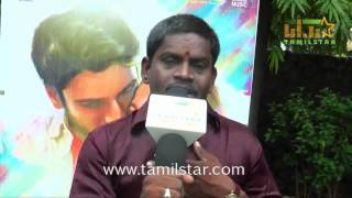Guru Aiya At Jippa Jimikki Movie Press Meet