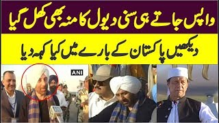 Sunny Deol Feeling About Pakistan After Kartarpur Sahib Opening | AR Videos