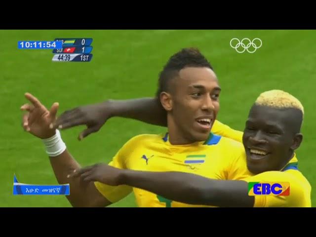 EBC Sunday Entertainment Sport