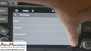 how to change the language Android 8.0 Oreo Car DVD GPS Radio Player