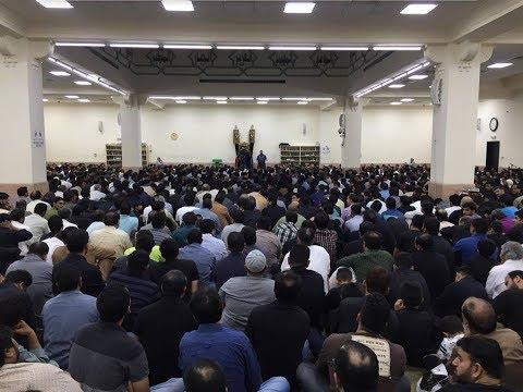 A'maal Shab-e-Arafah & Majlis Shahadat Hazrat Muslim bin Aqeel (A.S)