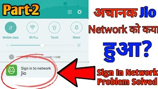 कया हुआ Jio Network को 😱😱 ??? || Sign In Jio Network Error Problem Solved || Part-2