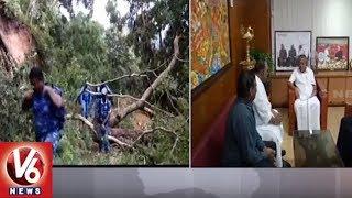 UAE Forms National Emergency Committee To Help Flood Victims in Kerala  - netivaarthalu.com