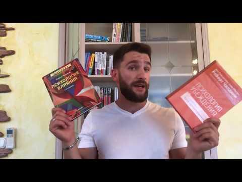 Книги, Которые Сделают Тебя УМНЕЕ!