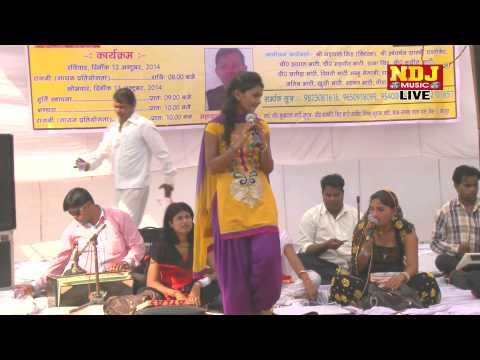Haryanvi Ragni Compitition 2014   Mere Jigar Me Khatke Sai Teri Surat Bholi Bholi video