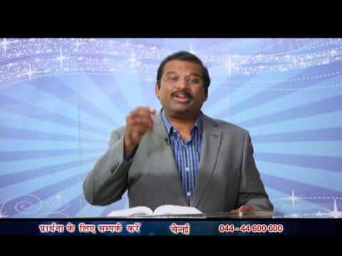 Prarthana Ka Samay (hindi) -- November 02, 2014 video