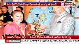 Virat Kohli, Mirabai Chanu conferred with Rajiv Gandhi Khel Ratna Award