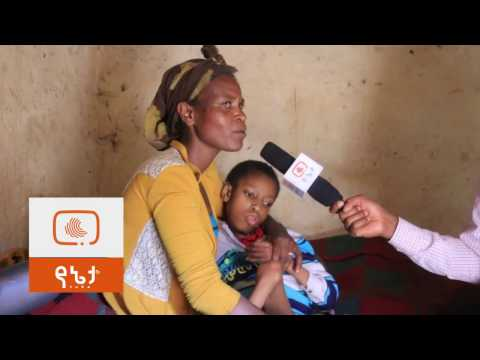 Ethiopia:the story of the mother who have paralyzed