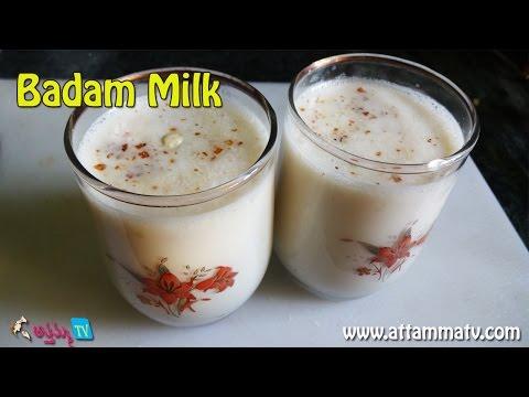 Summer drink Badam milk recipe  In Telugu (బాదాం పాలు ).:: by Attamma TV ::.