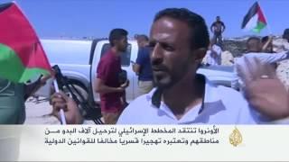 أونروا تنتقد المخطط الإسرائيلي لترحيل آلاف البدو