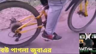 .. আল্লা বউ   দে গানের সাথে হিরো আলম Challenge