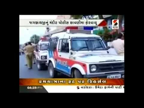 Security Preparation For Rath Yatra in Ahmedabad || Sandesh News