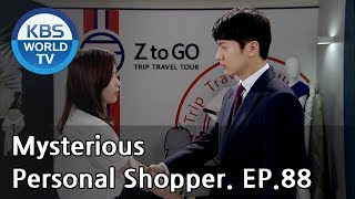 Mysterious Personal Shopper | 인형의 집 EP.88 [SUB : ENG, CHN / 2018.07.05]