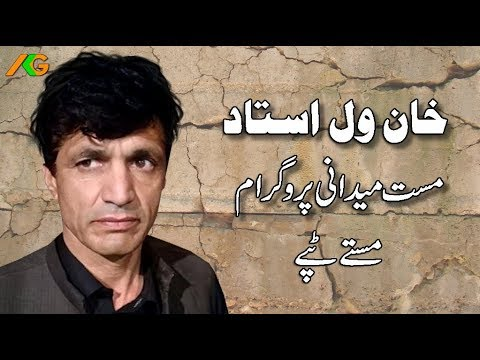 Pashto Best Maidani Music video
