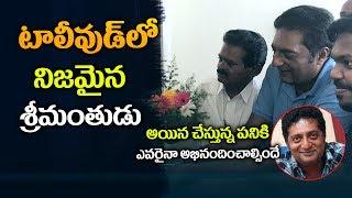 Actor Prakash Raj adopts TELANGANA village AND helping village people