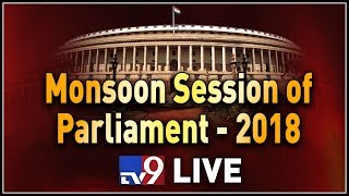 No Confidence Motion Debate in Parliament LIVE