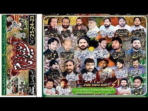 Live Majlis..... 25 Muharram 2019......... Imambargah Qasr-e-Sajjad as Dhudial....... Chakwal