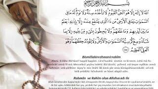 Hızlandırılmış 313 Ayetel Kürsi. (3 saat) Kabe İmamı Maher al Muaiqly
