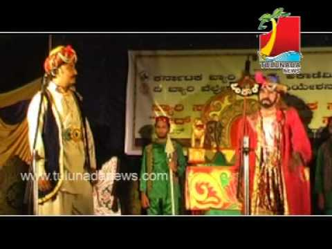 Beary Kalaranga - Odi baniya Draama 01