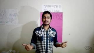 যাদু শিখুন (না দেখলে চরম miss)