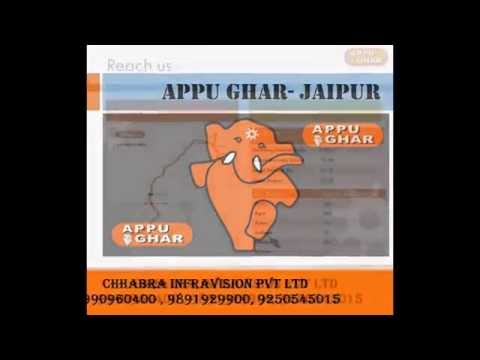 Appu Ghar, Jaipur Tourism City, NH-8, Jaipur