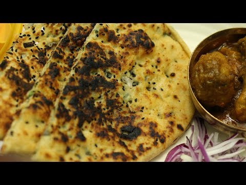 পেঁয়াজ কুলচা || Onion Kulcha Recipe without Yeast & Tandoor || Bengali Style Onion Kulcha