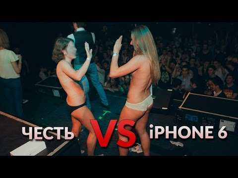 Честь vs. iPhone 6 Plus