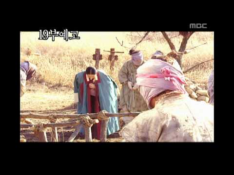 허준 - The Legendary Doctor - Hur Jun, 18회, Ep18 #07 video