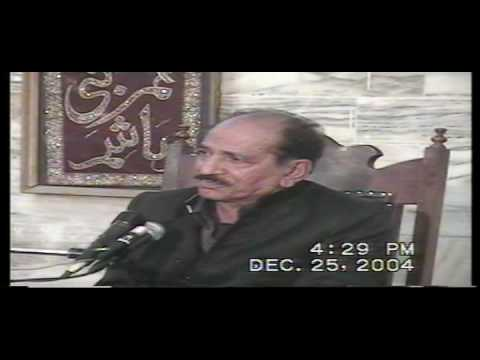 Zakir Manzoor Hussain (1) Sheikhupura video