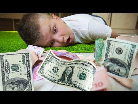 ЗАЧЕМ Матвей РАЗБИЛ копилку? Папа ЗАБЫЛ про подарок!!! Видео для детей Video For Kids Матвей Котофей