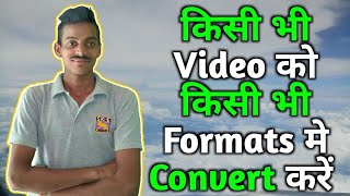 Video Converter And Downloader - Convert any Video To Any format😱