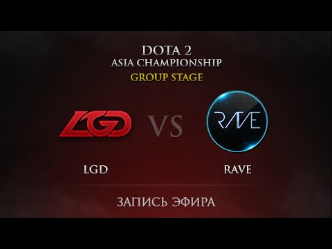 LGD -vs- Rave, DAC 2015 Groupstage, Day 1, Round 3