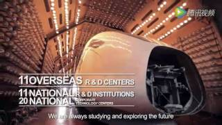 Promo of CRRC Corporation after Merger at 2016 Berlin InnoTrans