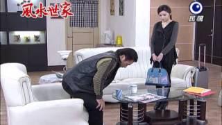 20131125Feng Shui Family-355