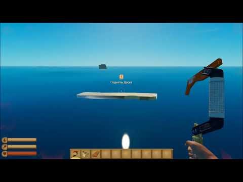 Raft Steam No-Steam чит на бессмертие скачать Обновление 1.0.3b TABG  The Forest