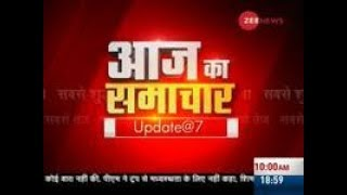 Update@7: Watch top news stories the day, 23rd July, 2019