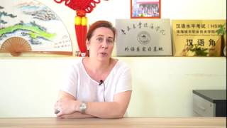 Alexandra's Aihua Mandarin school experience