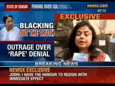 Cultural Terrorism Continues Over Park Street Rape Film In West Bengal video