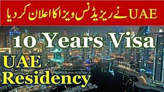 UAE Residence Visa for 10 years.
