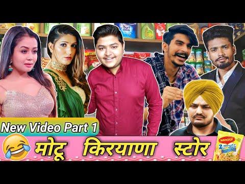 Gulzaar Chhaniwala Ki Dukan ( Official Video ) | Latest Haryanvi Song 2020 | Funny Calls Official