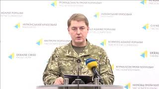Col. Oleksandr Motuzyanyk, Ministry of Defense of Ukraine spokesperson. UCMC 06.01.2018