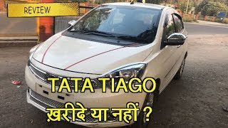 6000  Km with the TATA TIAGO - On Road Review