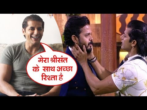 Karanvir Bohra Opens Ups About Bonding With Sreesanth | Bigg Boss 12  Exclusive Interview